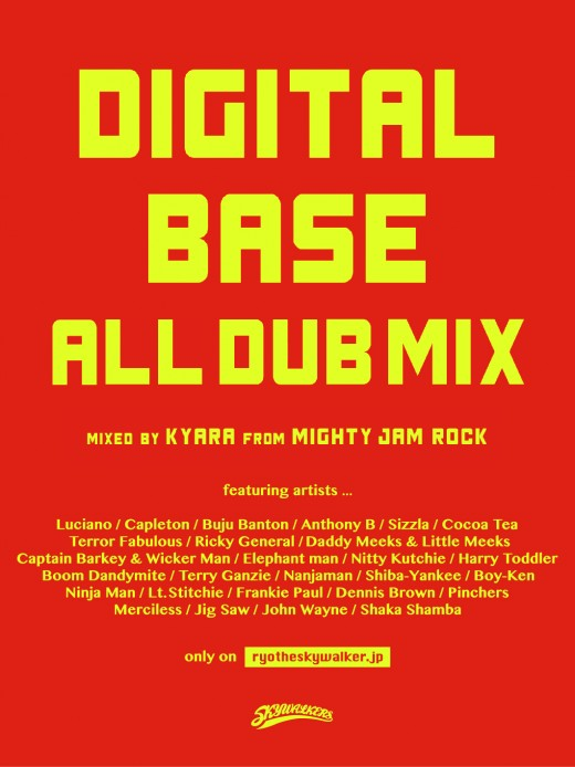 DB_MIX_FLYER