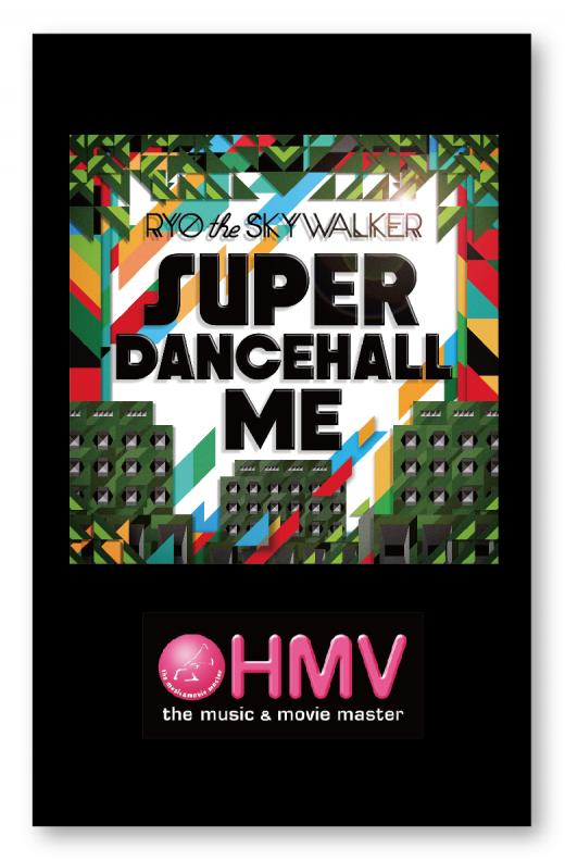M CARD_HMV