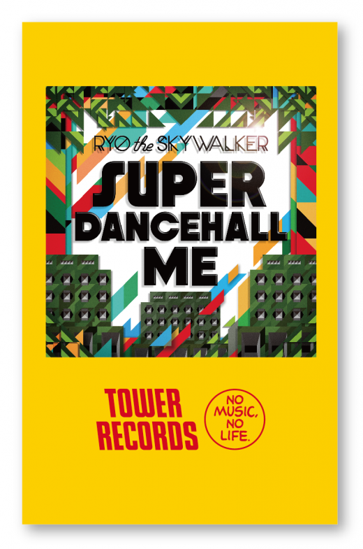 M CARD_TOWER