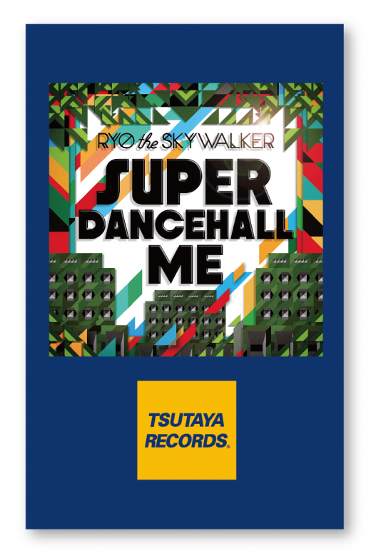 M CARD_TSUTAYA