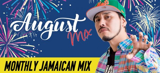 MIX_AUGUST