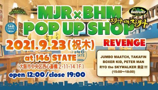 MJRBHM_POP_REVENGE
