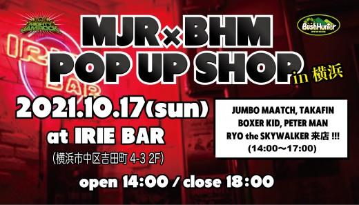 MJRBHM_POP_YOKOHAMA