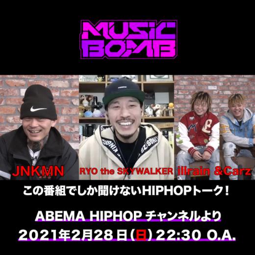 MUSICBOMB61