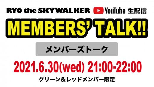 Members'-Talk_5