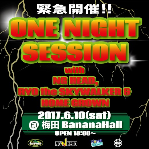 ONE-NIGHT-SESSION_NEW