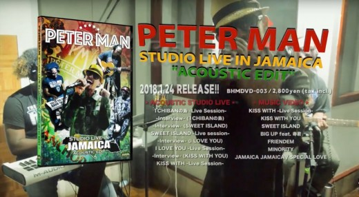 PETER DVD
