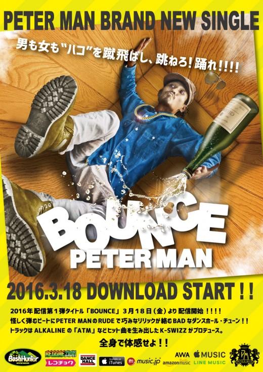 PETER-MAN_BOUNCE_A3FLYER_