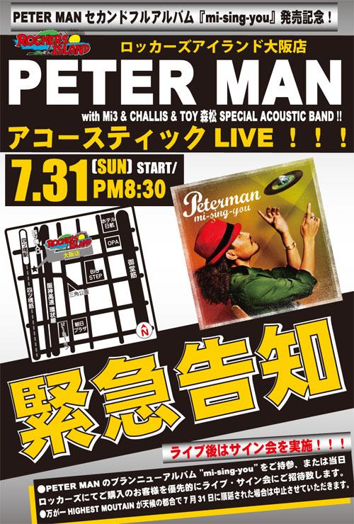 PETERMAN