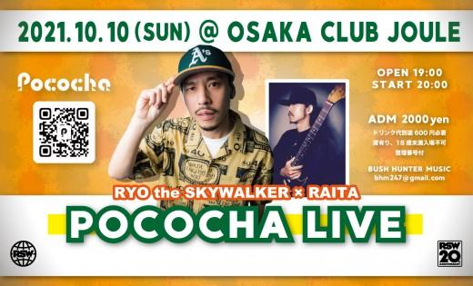 POCOCHA-LIVE_NEW_