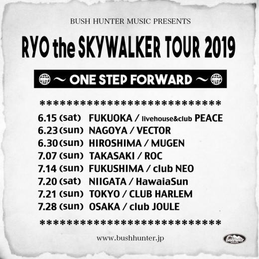 RSW-TOUR-2019_pre