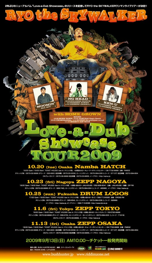 RYO tour flyer finish