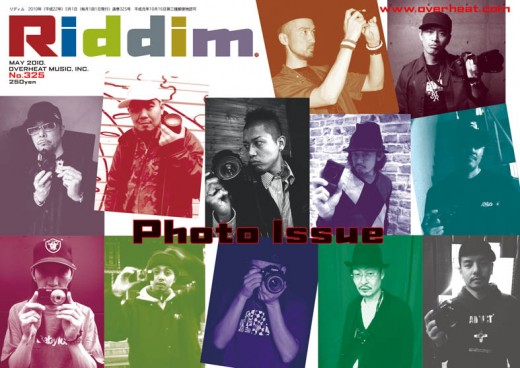 Riddim325cover_mini