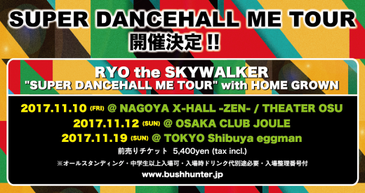 SDM-TOUR_WEB-BANNER