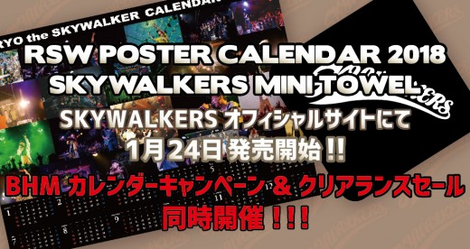 SKYWALKERS_NEW-ITEM_18.1.24