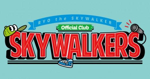 SKYWALKERS_web_banner