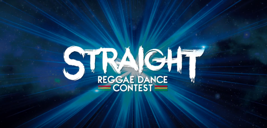STRAIGHT DANCE MOVIE