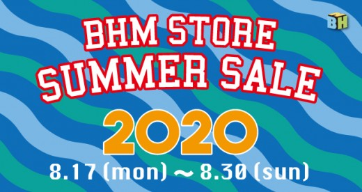 SUMMER-SALE-2020_web_banner