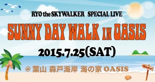 SUNNY-DAY-WALK_pre-banner
