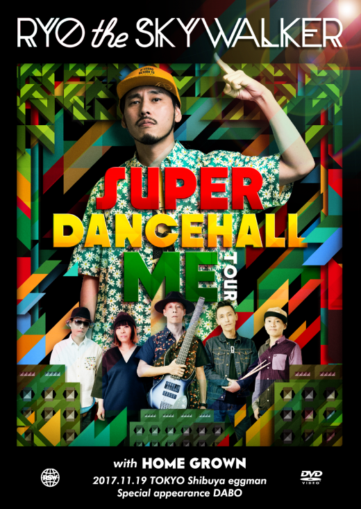 SUPER DANCEHALL ME TOUR DVD_JK 2