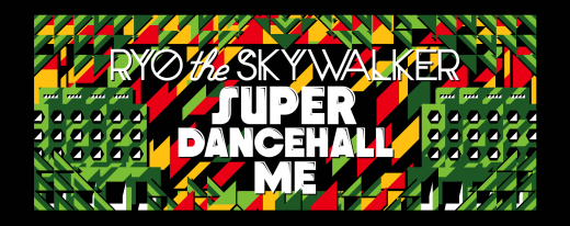 SUPER DANCEHALL ME TOWEL
