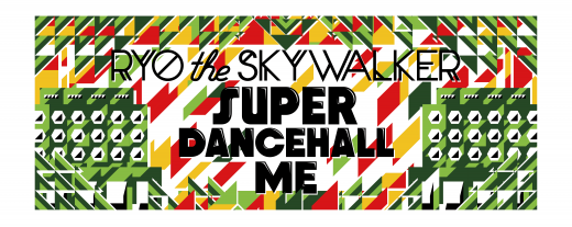 SUPER DANCEHALL ME TOWEL_WHITE
