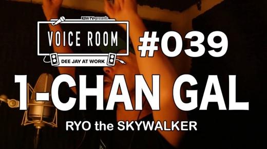 VR_039_1-CHAN GEL