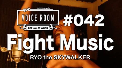VR_042_Fight Music