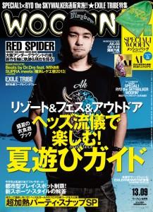 w_cover_09