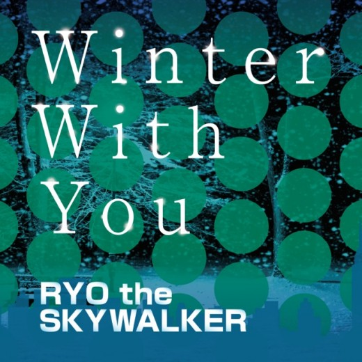 Winter With You_JK_ko