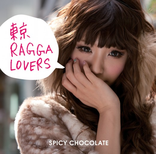 2010.01.27_東京RAGGA LOVERS