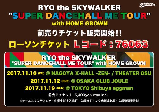 SDM-TOUR_前売り