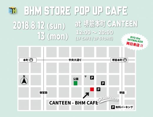 bhmpop_map