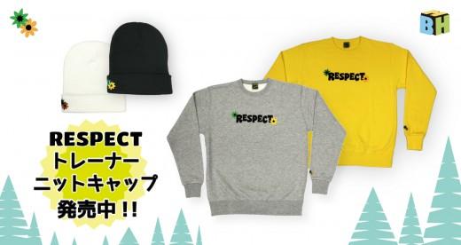 RESPECT_トレーナーニットキャップ_bhm_web-banner_dai
