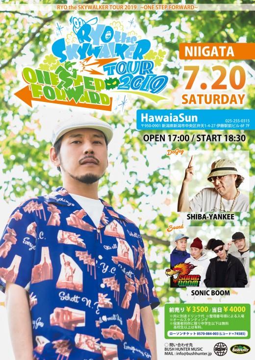 2019.7.20_RSW_ONE STEP TOUR_新潟