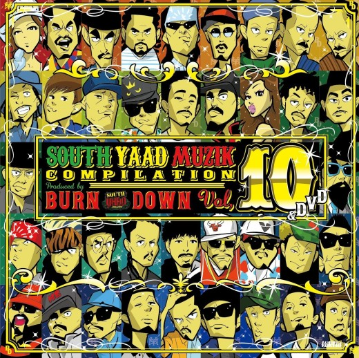 2016.11.30_SOUTH YAAD MUZIK COMPILATION VOL.10_CD+DVD