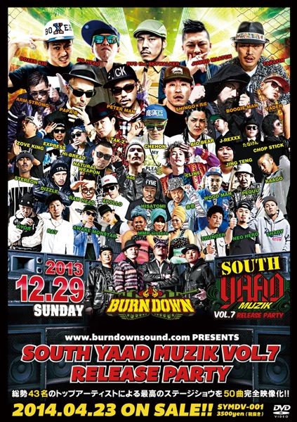 2014.4.23_SOUTH YAAD MUZIK vol.7 RELEASE PARTY DVD_KO