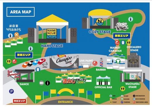 namifes_map