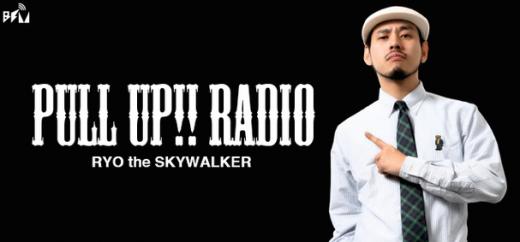 pull up! radio_banner