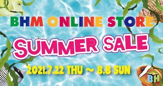 sale2021_summer_web_banner_BIG