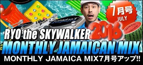 skywalkers mix7