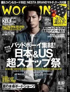w_cover_07_ol_修正